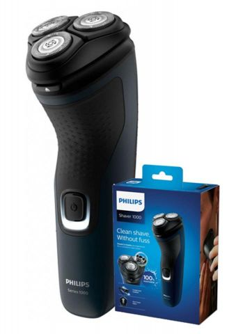 AFEITADORA PHILIPS S1131 RECARGABLE